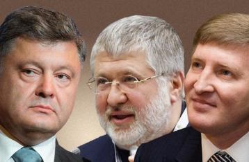 Рейтинг богачей Украины возглавил Ахметов, Порошенко потерял позиции