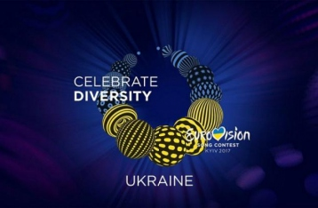 Из-за «Евровидения» центр Киева перекроют почти на месяц