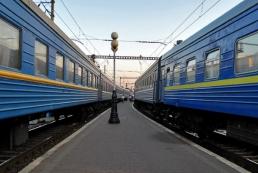 «Укрзализныця» не собирается повышать тарифы на пассажирские перевозки