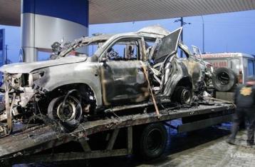 СБУ признала подрыв авто ОБСЕ терактом