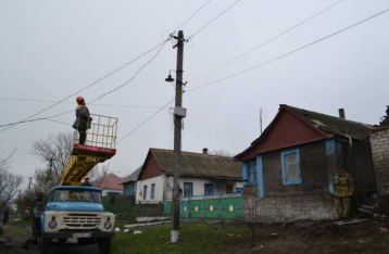 Всем селам на подконтрольной Украине территории Луганщины вернули свет