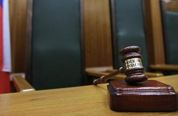 В РФ крымского татарина приговорили к 12 годам по делу «Хизб ут-Тахрир»