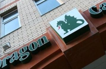 СБУ проводит обыски в Dragon Capital
