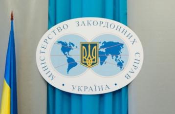 МИД Украины: Россия использует Аграмунта для дискредитации ПАСЕ