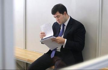 САП: Источники поступления денег для залога Насирова законны