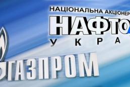 «Газпром» увеличил требования к «Нафтогазу» до $37 миллиардов