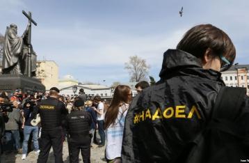 Акция «Надоел» в России: задержаны более 100 участников