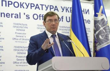 Луценко: Суд над Януковичем не будет процессом мести