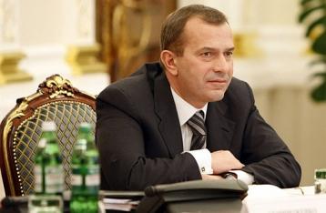 Интерпол больше не ищет главу АП Януковича
