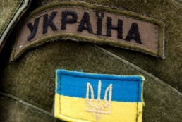 На Донетчине в результате обстрела погиб украинский военный