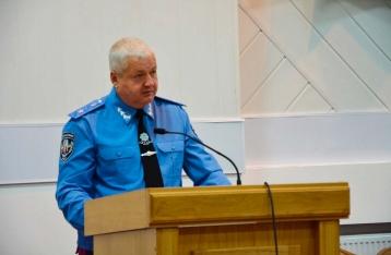 Назначен новый глава полиции Днепропетровщины