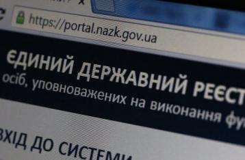 НАБУ получило полный доступ к реестру е-деклараций