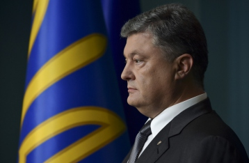Порошенко: Украина окончательно оформила развод с Россией