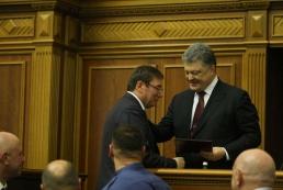 Год генпрокурора Луценко по делам, Facebook-отчетам и книгам