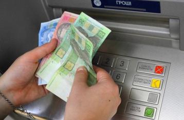 В 2016 году убытки украинских банков достигли почти 200 миллиардов