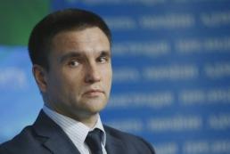 Климкин: США готовы давить на РФ, есть очень интересные идеи