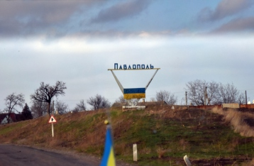 Минобороны: НВФ готовятся к прорыву под Павлополем