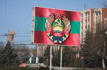 Украина запретила транзит грузов в Приднестровье