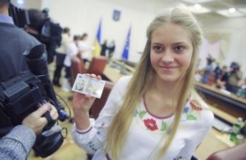 Турция утвердила въезд украинцев по ID-картам