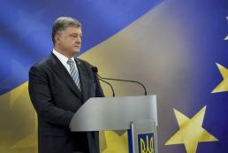 Три года президентства Порошенко: достижения и задачи