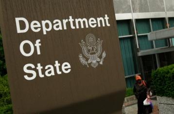 Госдеп США предлагает втрое сократить помощь Украине