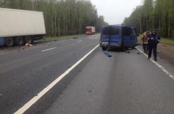 МИД: В ДТП под Новгородом погибли 5 украинцев