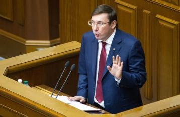 Луценко о работе генпрокурором: Еще полгода, больше не выдержу