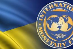 МВФ назвал условия для поступления пятого транша Украине