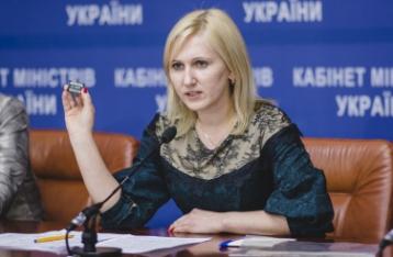Кабмин уволил председателя Гослесресурсов