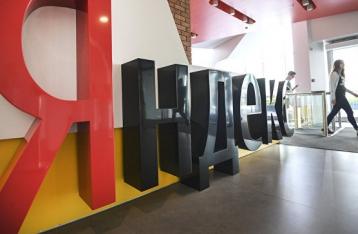 СБУ подозревает «Яндекс.Украина» в передаче данных спецслужбам РФ