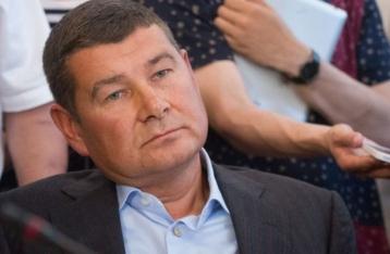 САП передает в суд «газовое дело» Онищенко
