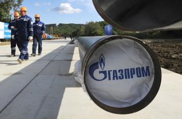 Украина сообщила «Газпрому» об аресте его акций