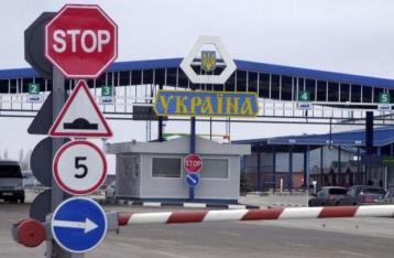 Петренко: Украина готова к введению виз с РФ