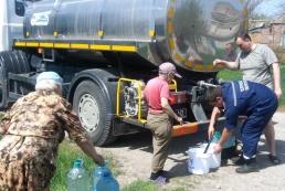 Авдеевка и близлежащие села остались без воды