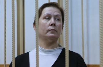Экс-директора украинской библиотеки в Москве приговорили к 4 годам условно