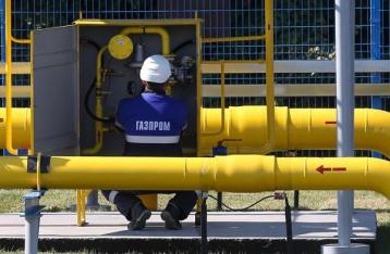 «Нафтогаз»: «Газпром» заставят выполнять решение Стокгольмского арбитража