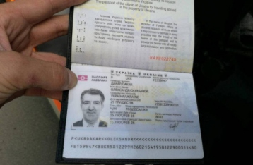 Нападавшему на Осмаева и Окуеву объявили о подозрении