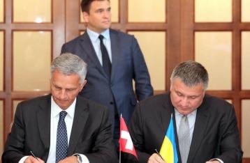 Украина подписала со Швейцарией договор о безвизе