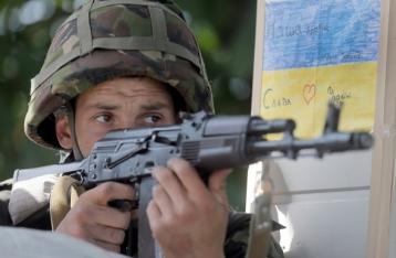 ВСУ отбили попытку прорыва под Желобком, НВФ понесли значительные потери