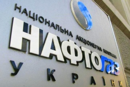 «Нафтогаз» не собирается проводить переговоры с «Газпромом» в Москве