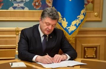 Порошенко подписал закон о рынке электроэнергии