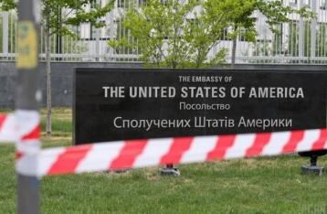Взрыв возле посольства США переквалифицировали в злостное хулиганство