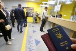 Как Украина подарила Крыму безвизовый въезд в Шенген