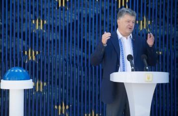 Порошенко: Безвиз – окончательное «прощай» российской империи