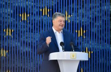 Украина начала переговоры с ЕС об отмене платы за роуминг