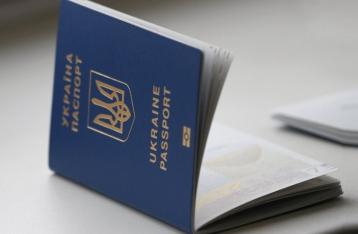 Украинцам с оккупированных территорий биопаспорта будут выдавать после спецпроверки