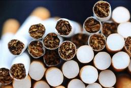 В Украине хотят отменить минимальные цены на сигареты