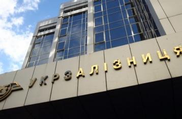 ГПУ проводит обыски в «Укрзализныце»