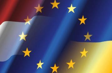 Минюст Нидерландов подписал закон о ратификации СА Украина-ЕС