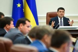 Кабмин одобрил проект бюджетной резолюции до 2020 года